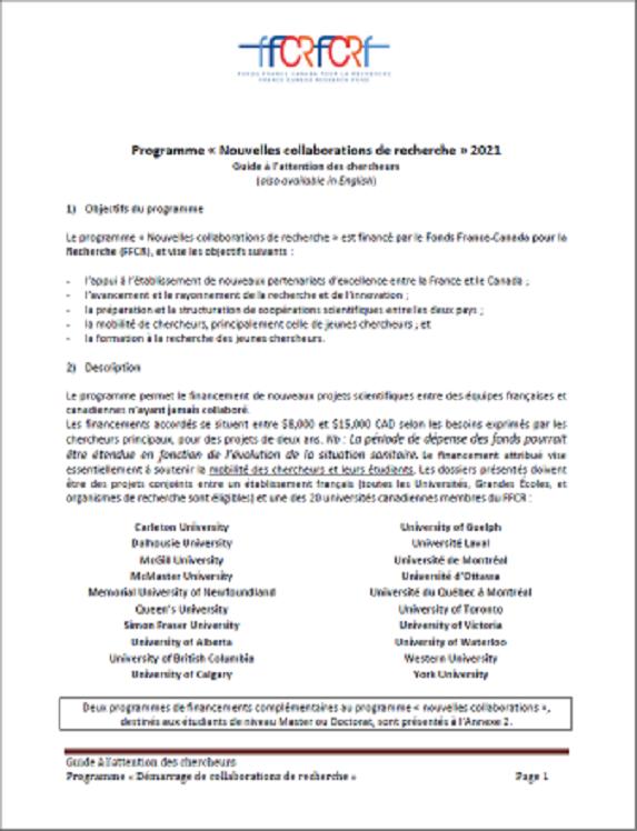Appel à projets du Fonds France-Canada pour la Recherche