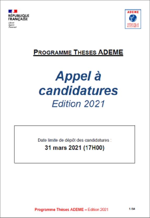 Appel à candidatures ADEME 2021
