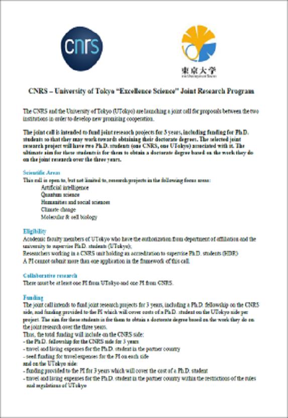 Appels à projets l'Université de Tokyo et le CNRS 2021