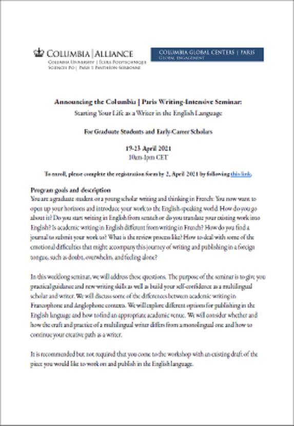 Université Columbia - Paris Séminaire d'écriture intensif 2021
