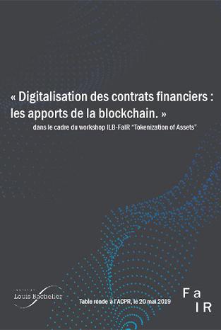 Table ronde FaIR : Digitalisation des contrats financiers : les apports de la blockchain